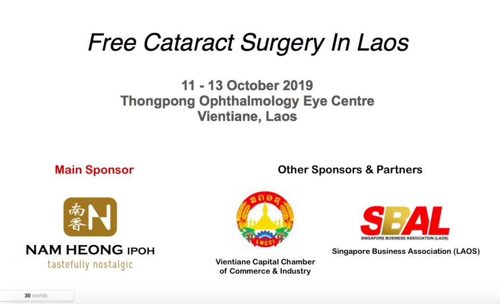 Laos Free Cataract Surgery in Laos, October 2019